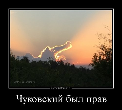 Свежий сборник демотиваторов (16 фото)