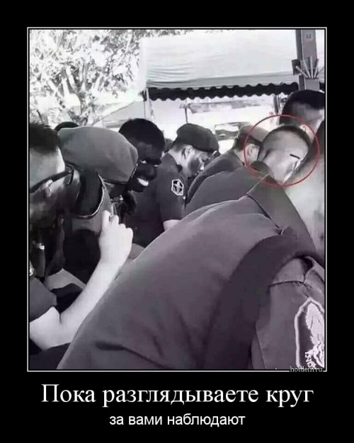 Еще немного демчиков)