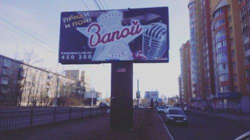 Смешные объявления, вывески и реклама (31 фото)