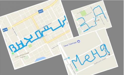 """Житель Астаны """"написал"""" на карте города предложение руки и сердца для своей девушки (4 фото)"""