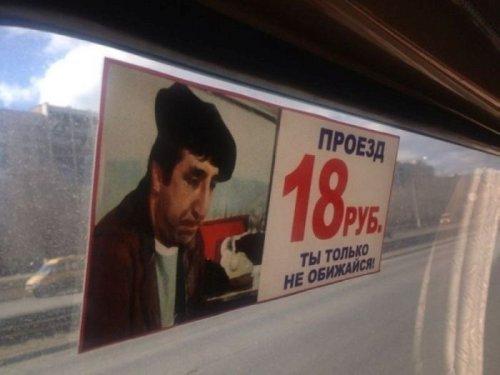 Где-то в России (18 фото)