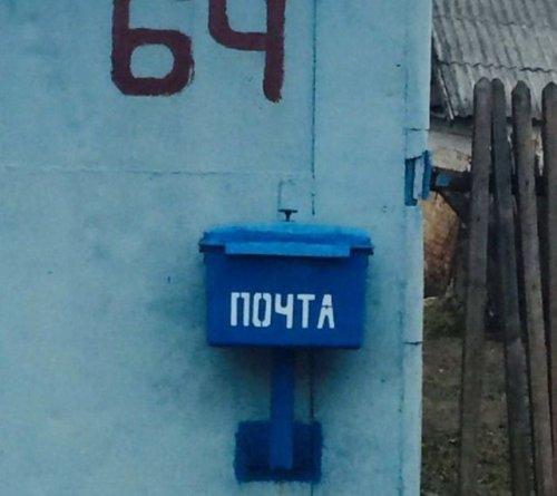 Где-то в России (27 фото)