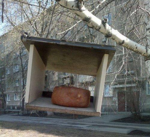 Где-то в России (13 фото)