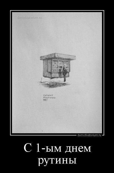Свежие демотиваторы на Бугаге (16 шт)