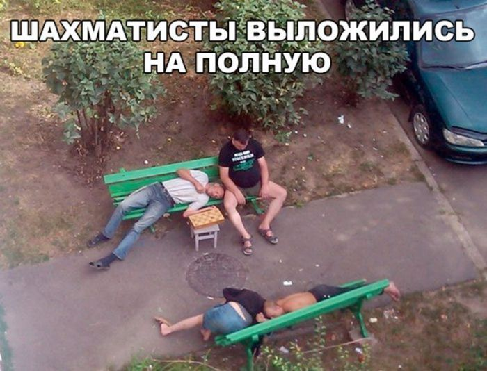 www.bugaga.ru/uploads/posts/2017-09/1504559536_kartinki-33.jpg