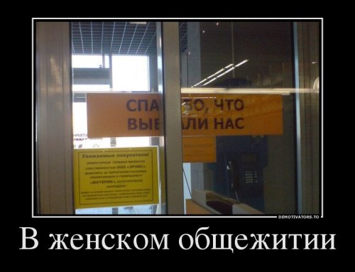 Демотиваторы-приколы (16 шт)