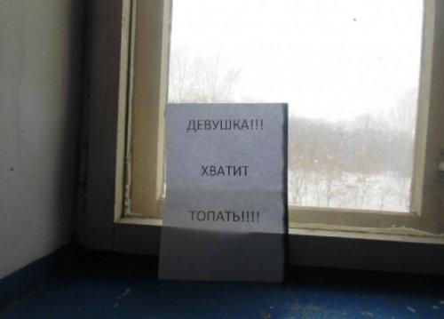 Смешные соседские объявления (20 фото)