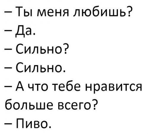 Анекдоты-коротыши (12 шт)