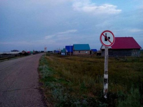 Где-то в России (16 фото)
