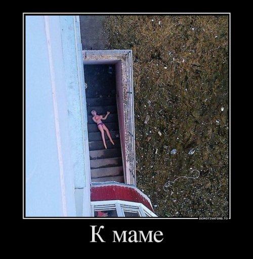 1505370927_novye-demki-7.jpg