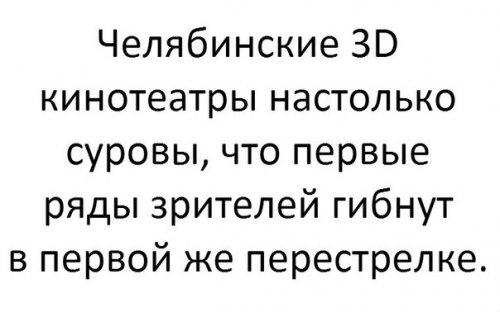 Анекдоты-свежинки (9 шт)