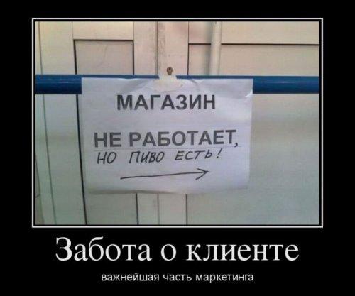 Демотиваторы для настроения (15 шт)
