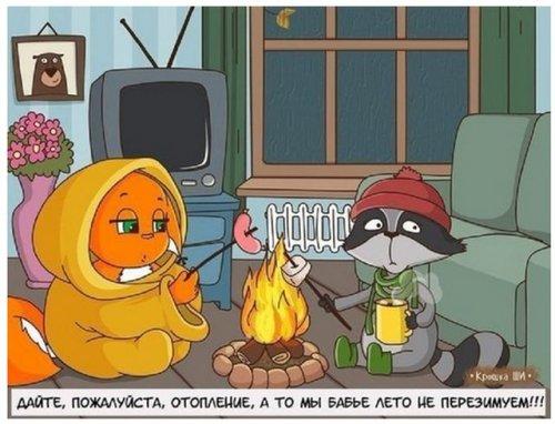 Свежий сборник комиксов (20 шт)