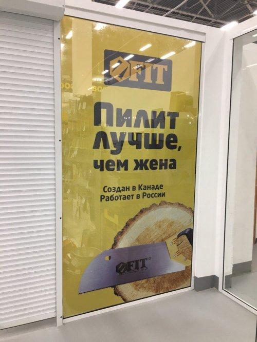 Смешные объявления, вывески и реклама (24 фото)