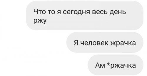 """""""Проклятый T9!"""" (25 фото)"""