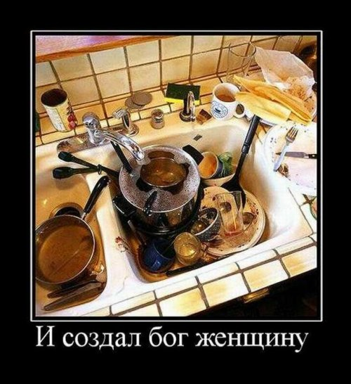 1507270189_demotivatory-11.jpg