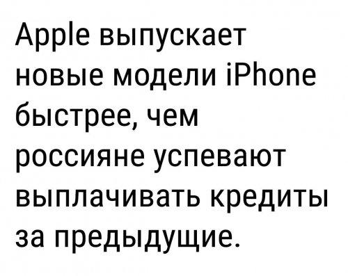 http://www.bugaga.ru/uploads/posts/2017-10/thumbs/1507468991_mem-39.jpg