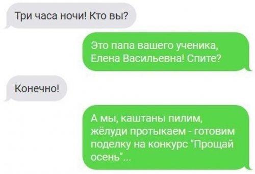 http://www.bugaga.ru/uploads/posts/2017-10/thumbs/1507469015_mem-8.jpg