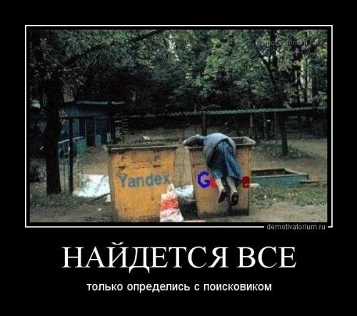 http://www.bugaga.ru/uploads/posts/2017-10/thumbs/1507873408_demotivatory-12.jpg