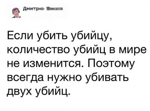 1508345139_smeshnye-kommentarii-3.jpg