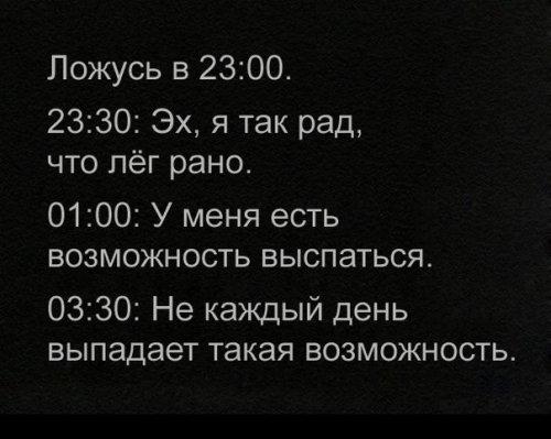 Анекдоты-приколы (16 шт)