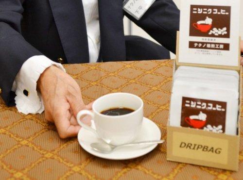 Японец изобрел чесночный кофе (3 фото)