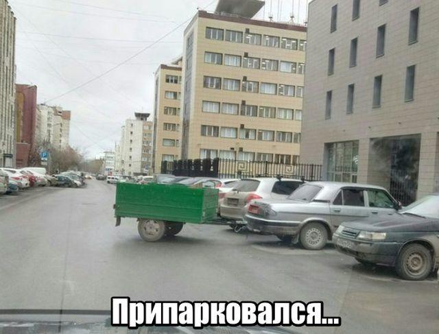 www.bugaga.ru/uploads/posts/2017-11/1510377446_kartinki-15.jpg