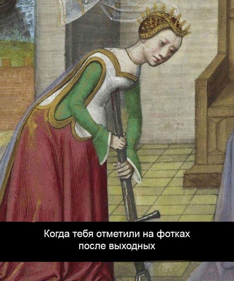 оказываете средневековые будни картинки них можешь