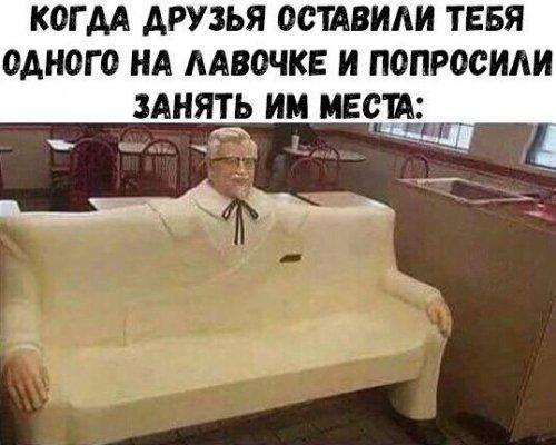 Новые анекдоты (11 шт)