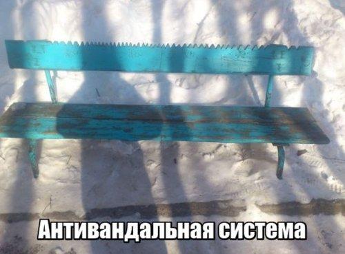 Вечерний пост фото-приколов (26 шт)
