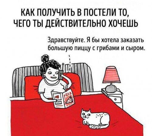 Прикольные комиксы (14 шт)