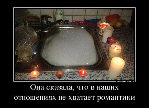 Демотиваторов пост (15 шт)