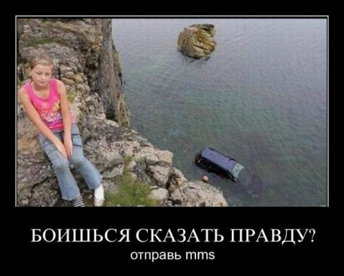 1510299904_demotivatory-9.jpg