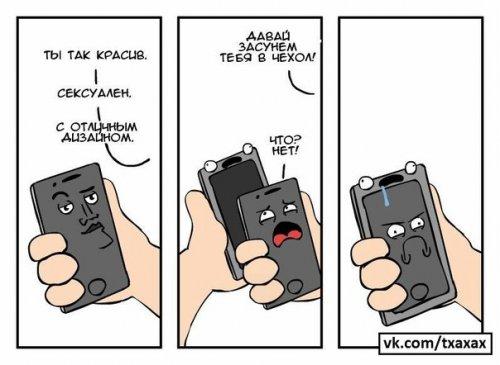 Комиксы-свежинки (13 шт)