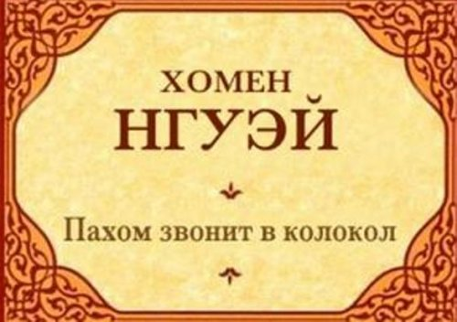Книги, которые спрашивают в библиотеках (10 фото)