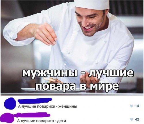 Свежие прикольные комментарии (27 фото)
