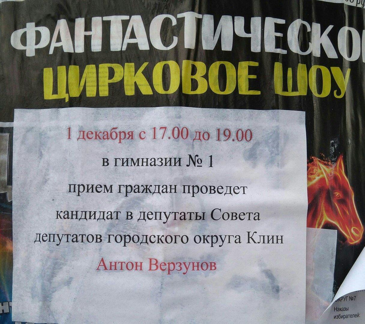 1513016187_smeshnye-obyavleniya-5.jpg