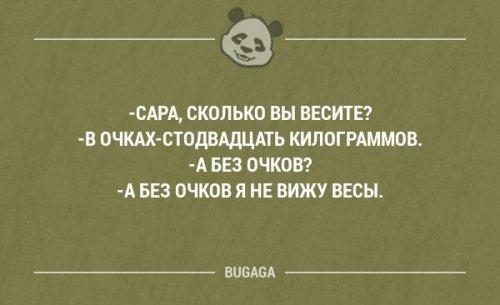 Свежая подборка приколов прямо из Одессы. Часть 114 (18 шт)