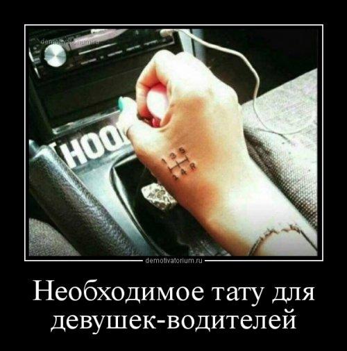 1513582705_sbornik-demotivatorov-21.jpg
