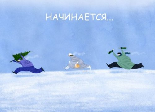 Замечательные иллюстрации Андрея Попова (27 шт)