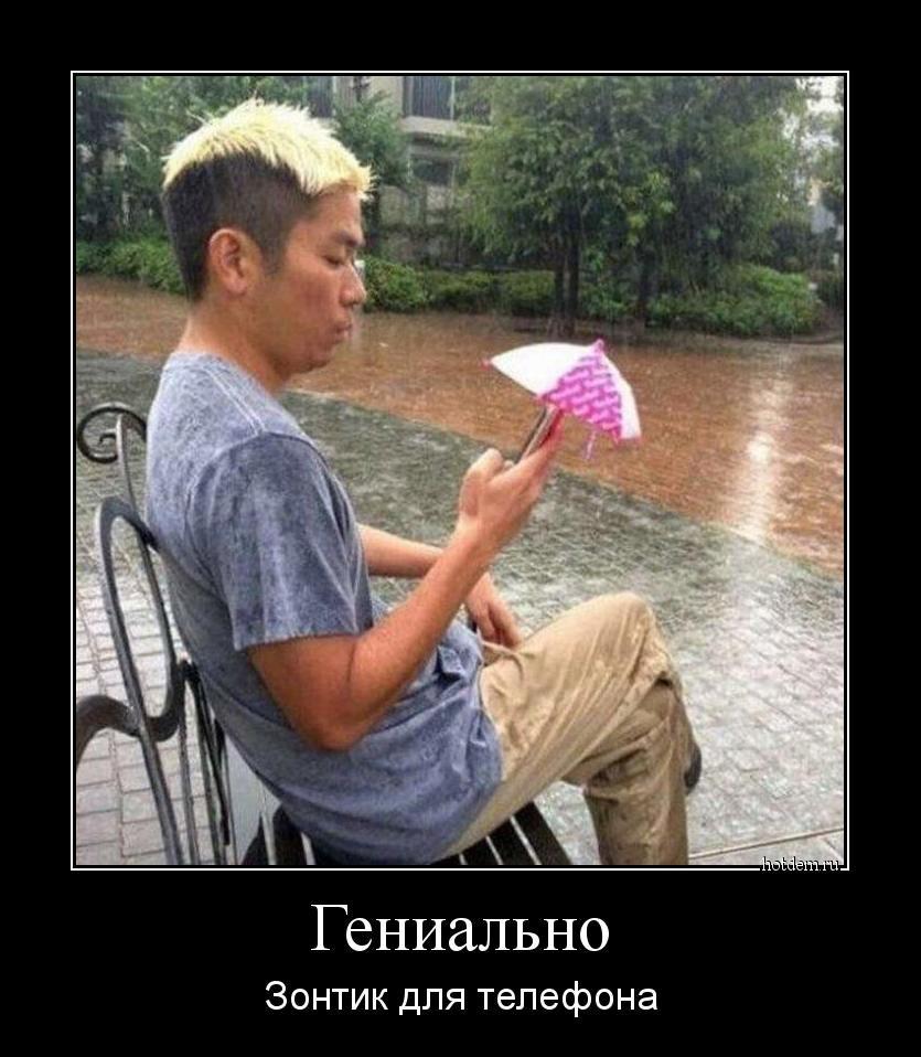 http://www.bugaga.ru/uploads/posts/2018-01/1515484887_demotivatory-2.jpg