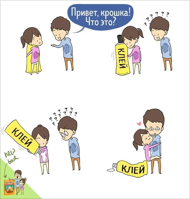 комиксы про любовь картинки