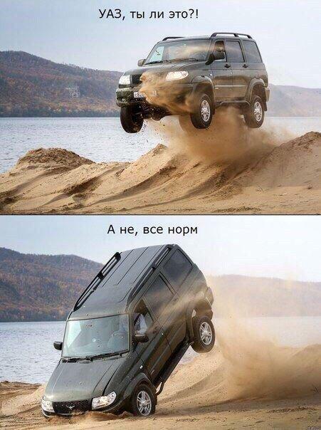 1516028187_avtoprikoly-21.jpg