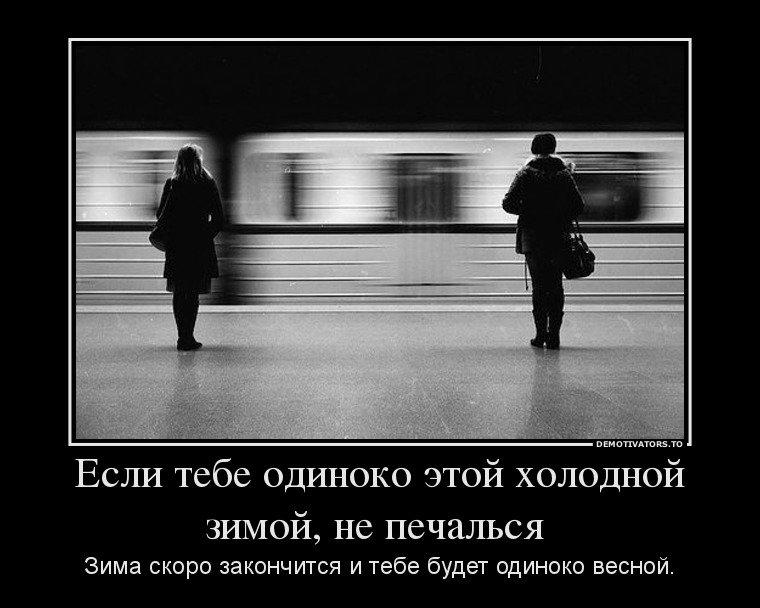 http://www.bugaga.ru/uploads/posts/2018-01/1517216056_demotivatory-1.jpg