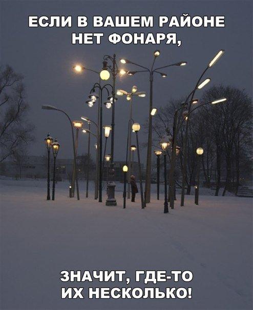1517236844_fotomemy-4.jpg