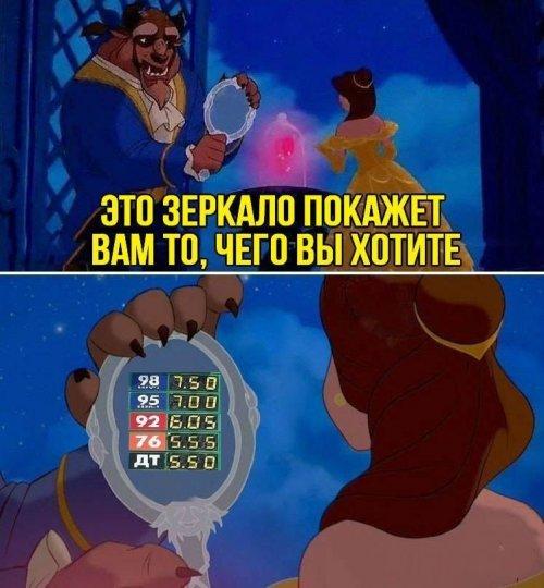 1516028226_avtoprikoly-22.jpg