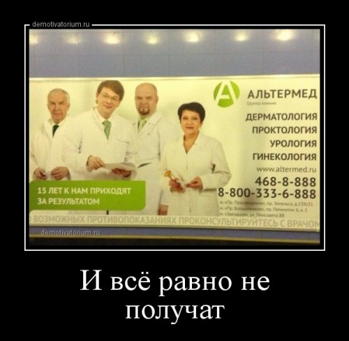 1516346799_demotivatory-1.jpg