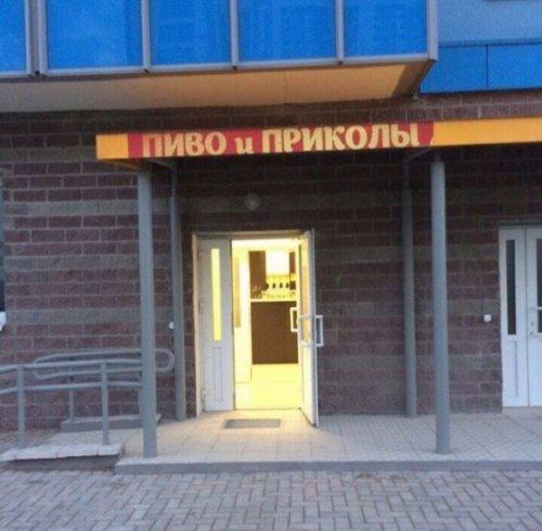 Где-то в России (23 фото)