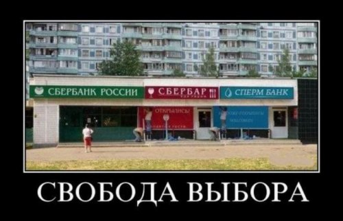 1516780192_demotivatory-6.jpg