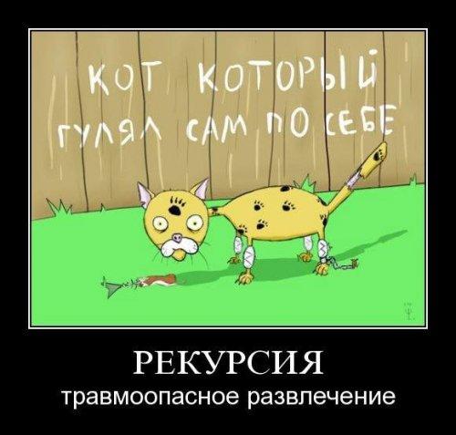 1516780269_demotivatory-11.jpg